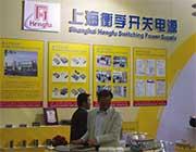 第十九届中国国际电源展览会