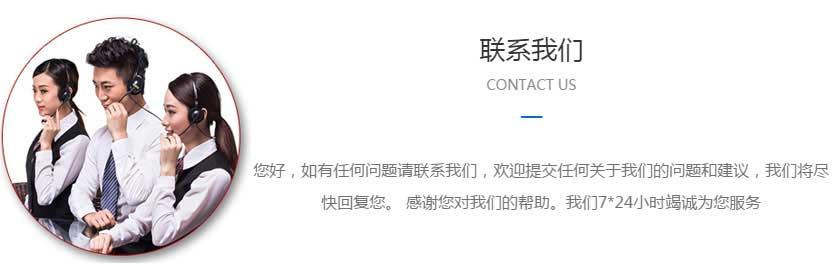 安徽联系.jpg