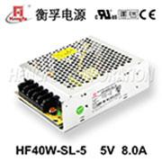 千赢国际qy88官方网站_千赢国际qy88官方网站_千赢国际官网首页HF40W-SL-5宽电压输入直流DC5V8A单路输出开关电源可定制