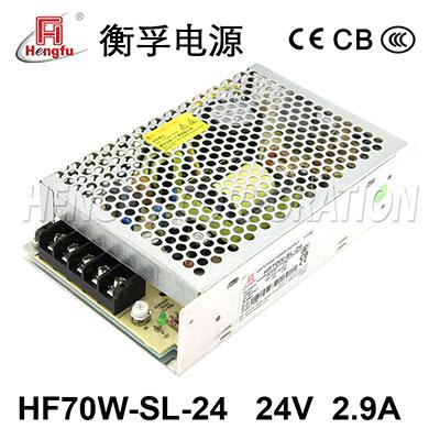 亚博体育app在线下载电源HF70W-SL-24宽电压输入直流DC24V2.9A单路输出开关电源