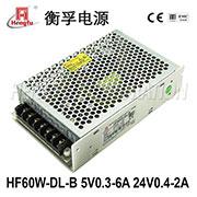 亚博体育app在线下载电源HF60W-DL-B直流DC5V0.3-6A24V0.4-2A两路输出开关电源
