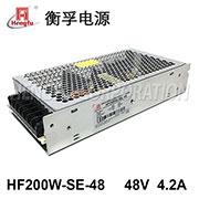 新品HF200W-SE-48千赢国际qy88官方网站_千赢国际qy88官方网站_千赢国际官网首页220V转直流DC48V4.2A单路输出开关电源