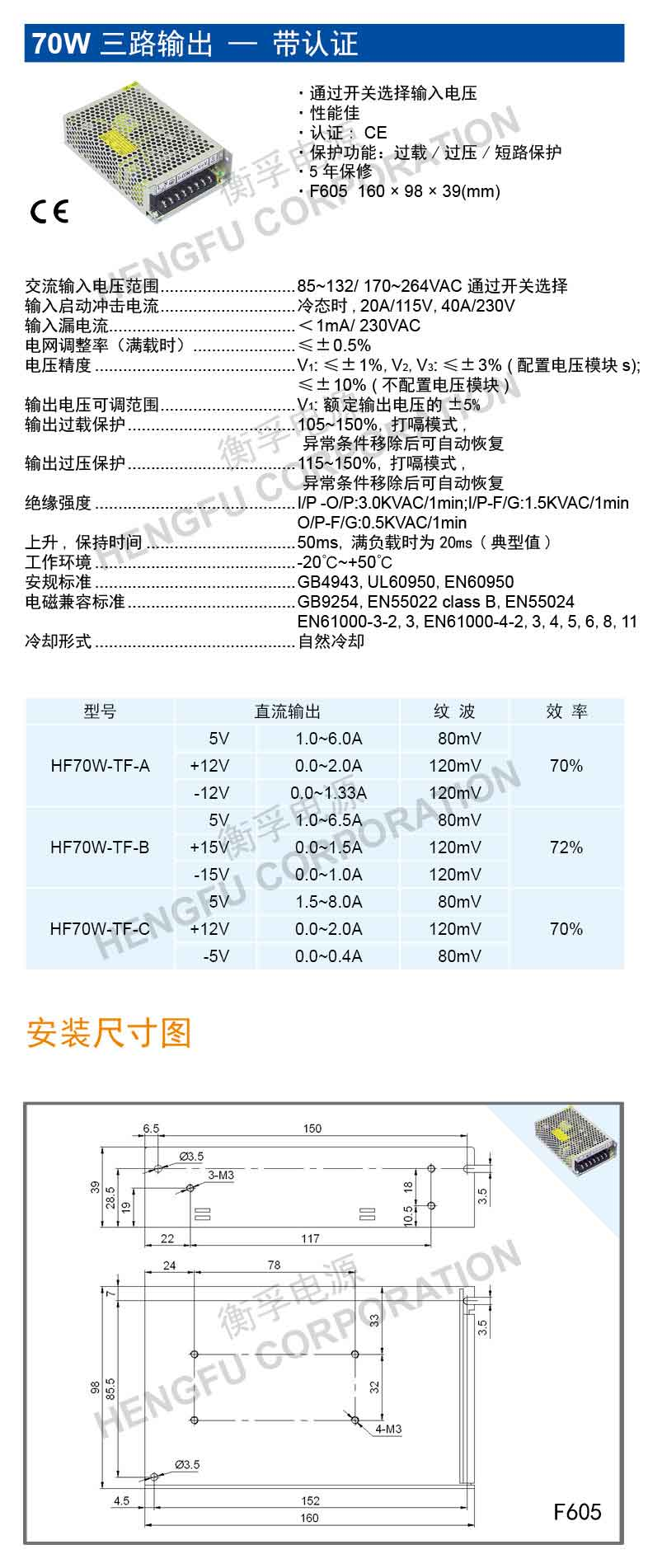 HF70W-TF.jpg