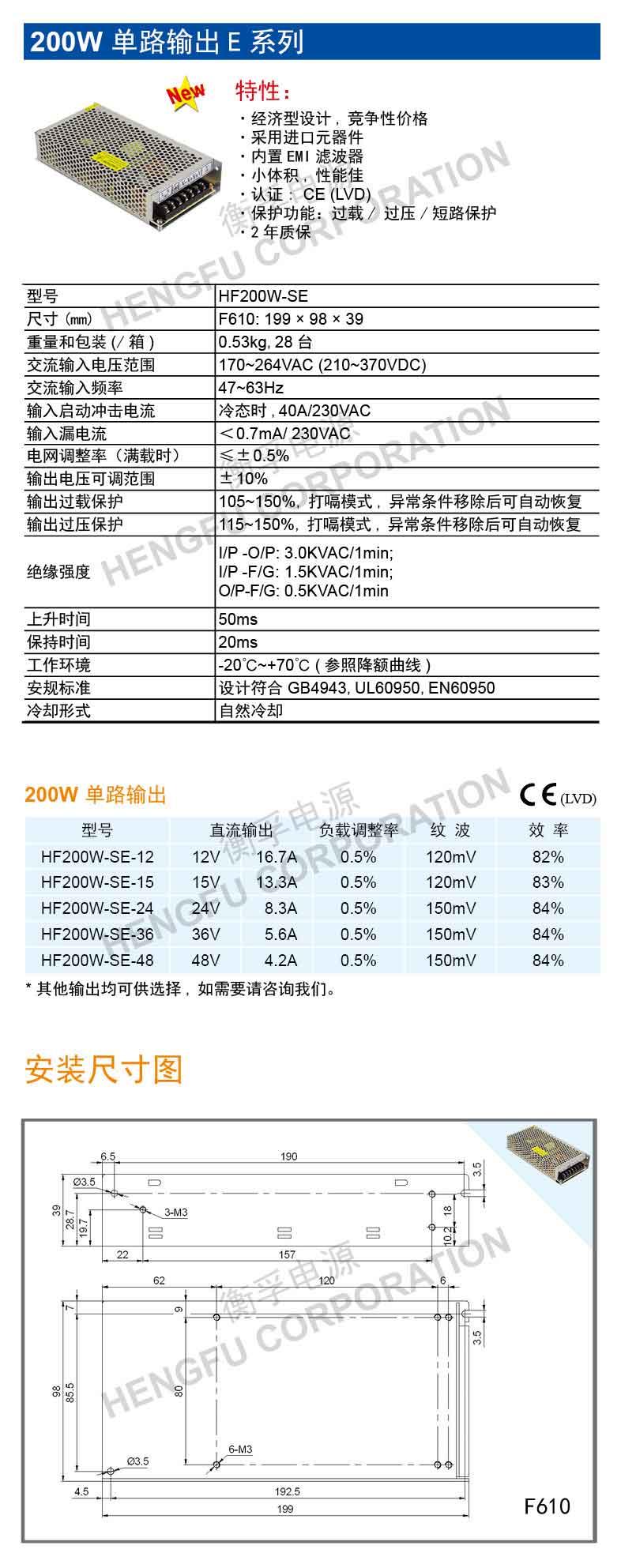 HF200W-SE.jpg