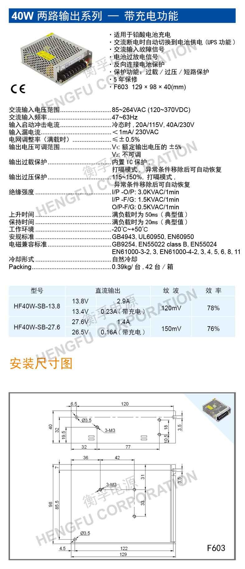 HF40W-SB.jpg