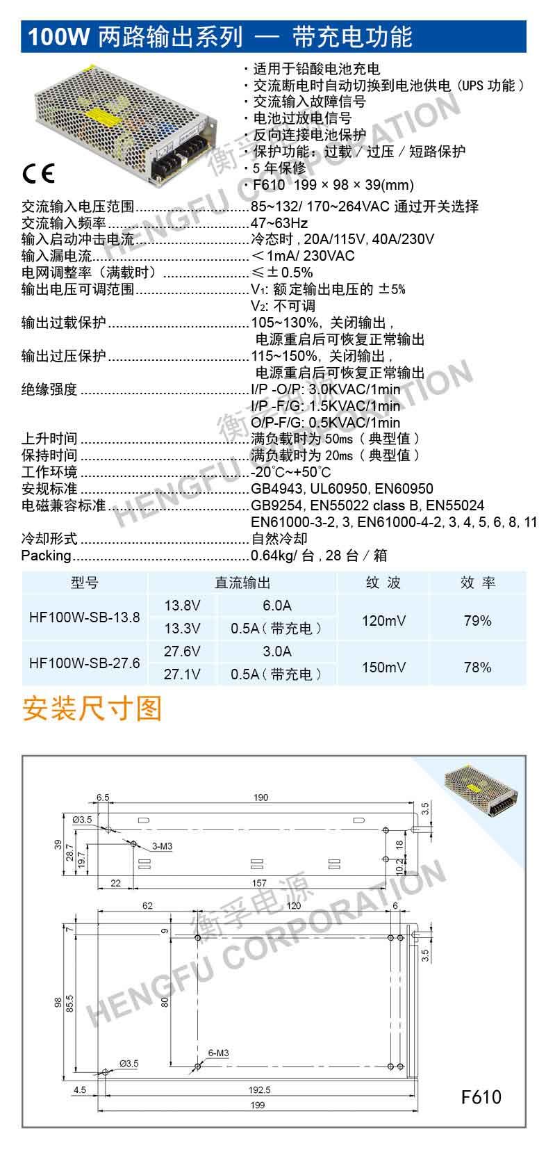 HF100W-SB.jpg